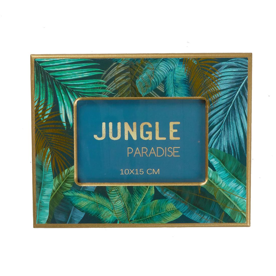 Jungle Photo Frame